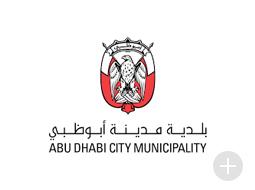 Read Infoblox's Abu Dhabi City Municipality Case Study